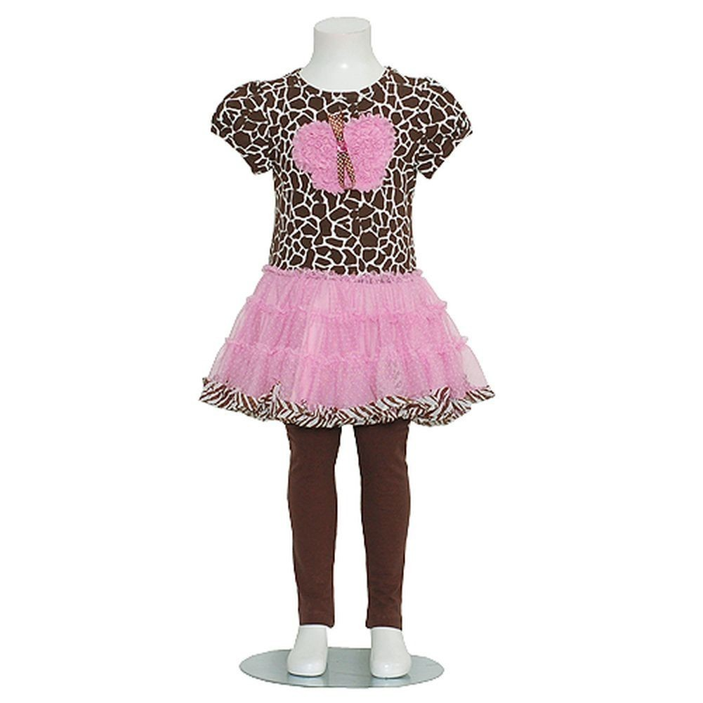 Rare Editions Brown Pink Animal Print Heart 2 Pc Outfit Set Girls 12M at Sears.com