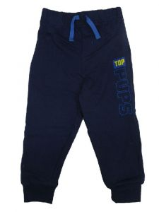 Nickelodeon Little Boys Royal Blue Elastic Waist Jogger Sweat Pants 2T-4T