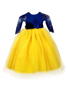 Sinai Kids Big Girls Yellow Beauty And The Beast Melissa Flower Girl Dress 8-12